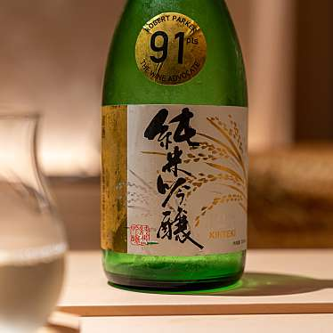 実際訪問したユーザーが直接撮影して投稿した銀座寿司鮨 石橋正和の写真