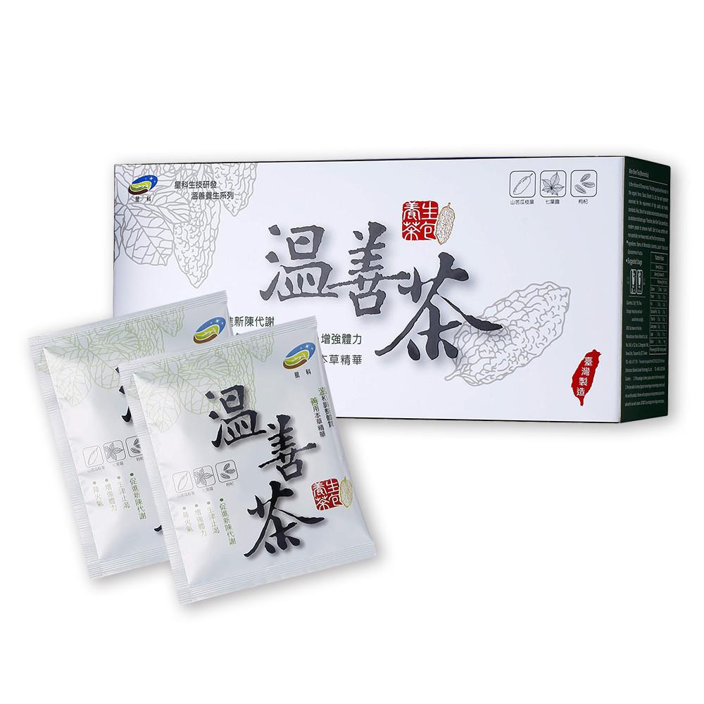 【本草田園】山苦瓜溫善茶(30包/盒)