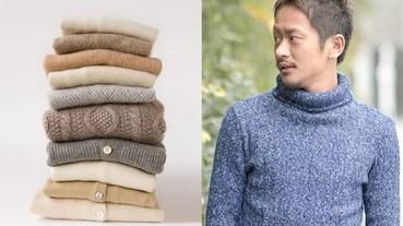 冬季必學的衣物護理:如何處理令人發癢的毛衣?