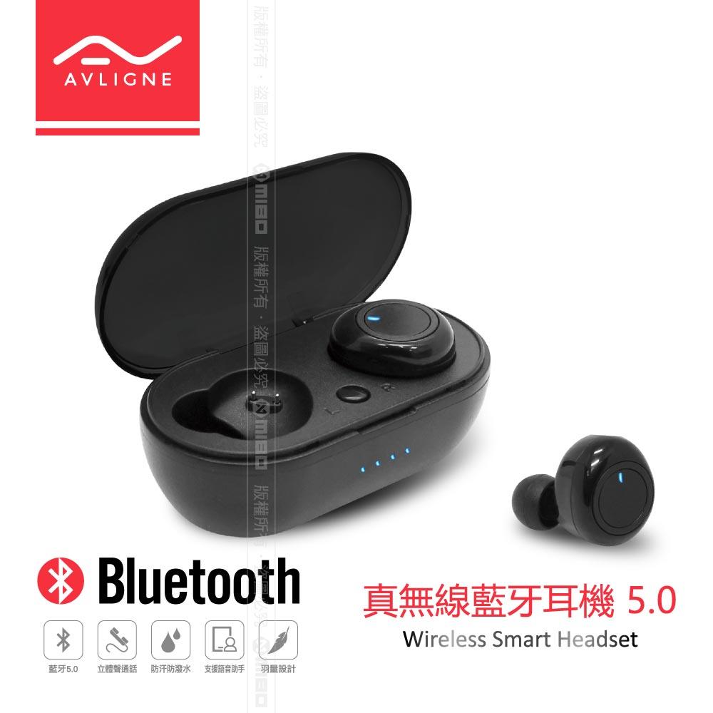 avligne 真無線藍牙耳機 5.0
