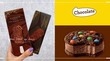 GODIVA黑巧流心雪糕、M&M巧克力餅乾必吃!7-11推限定飲料&冰品迎接炎夏