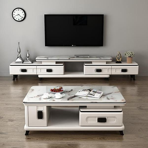 簡約現代客廳大理石茶幾電視柜組合爵士白烤漆伸縮小戶型鋼化玻璃