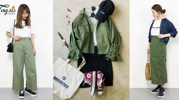 完勝穿搭術!日本妹子的易穿易搭「白x卡其綠」穿搭示範〜日常穿搭保證不失敗!
