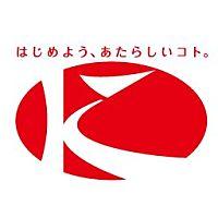 鹿児島銀行 延岡支店