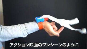 自製蜘蛛人購物袋噴射器
