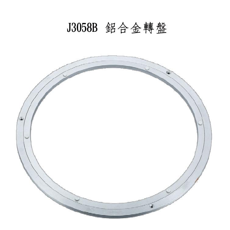 J3058B230 轉盤(22.5cm) 易利裝生活五金 桌面轉盤 液晶電視轉盤 圓轉盤