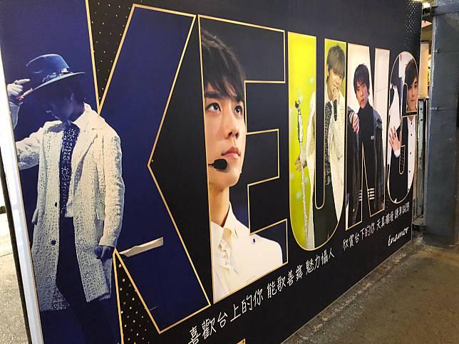 韓星的粉絲不時為偶像包起廣告牌,這個風氣終於因為姜濤和MIRROR而在香港出現。