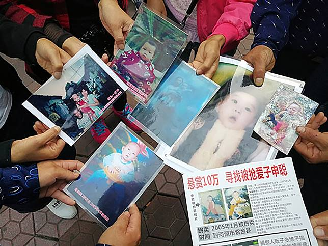 Chinese police say two of nine children abducted by 'Aunt Mei' traffickers have been found