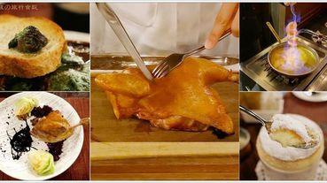 【台北法式】巴賽麗廳與歡晤酒吧 - 法國美好年代La Brasserie餐館風格經典重現,還有必吃有證書的法國傳統舒芙蕾