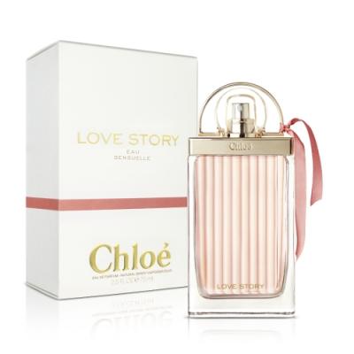 *Chloe Love Story日落巴黎女性淡香精75ml