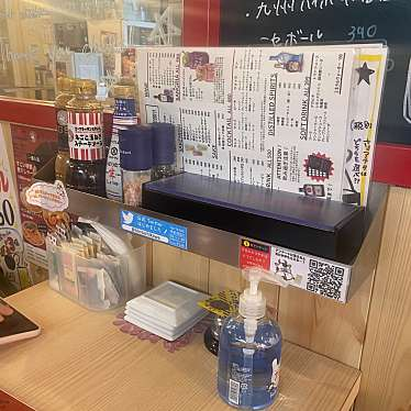 実際訪問したユーザーが直接撮影して投稿した曙町ステーキビーフキッチンスタンド 立川北口店の写真