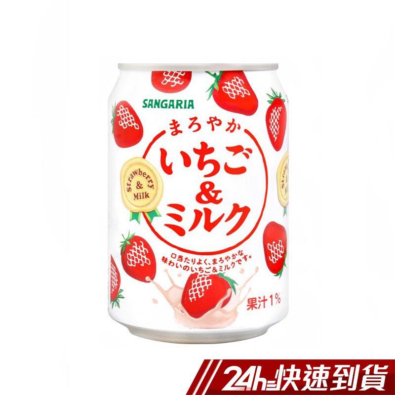 商品特色: *日本原裝進口 *日本知名品牌-Sangaria *香甜美味牛奶風味 *即開即飲,輕巧方便 規格:275g/罐 產地:日本大阪府 保存期限:12個月 有效日期說明:90天~365天-以消費