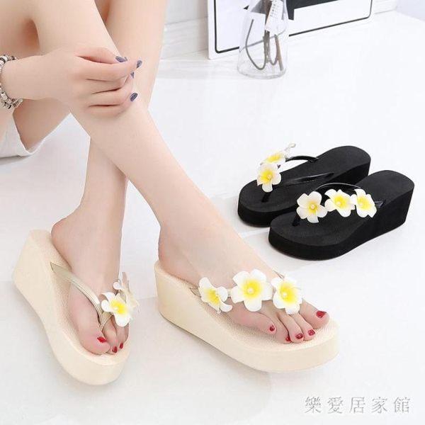 人字拖鞋女士夏季外穿厚底坡跟夾腳拖韓版防滑沙灘鞋新款高跟涼拖 QG29427『樂愛居家館』