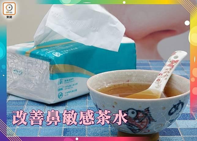 飲用合適的養生茶水,可有效改善鼻敏感。 (方偉堅攝)
