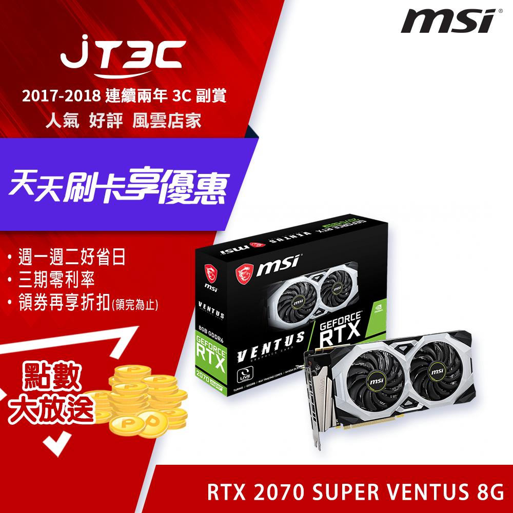 msi 微星 GeForce RTX 2070 SUPER™ VENTUS 顯示卡(4719072658816)。人氣店家JT3C的08.電腦零件、07.msi 微星顯示卡有最棒的商品。快到日本NO.