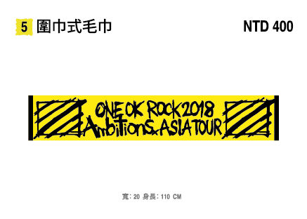 ONE OK ROCK AMBITIONS ASIA TOUR 2018 in TAIWAN周邊商品