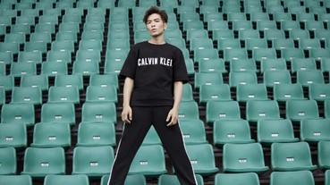 蕭敬騰獻出第一次!成 CK 首位亞太區代言人,挑戰素顏拍照、大露手臂及小腿