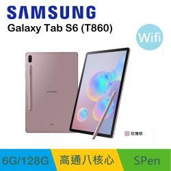 1300萬畫素及500萬畫素雙主鏡頭|◎3. S Pen可磁性吸附在機身背面凹槽|◎4. 支援Samsung DeX 平板即是筆電品牌:Samsung三星系列:TabS6型號:SM-T860NZNAB
