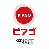 ピアゴ笠松店