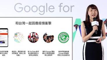 Google 智慧台灣計畫:持續投資台灣 新北辦公室年底落成 雲林建第三座資料中心
