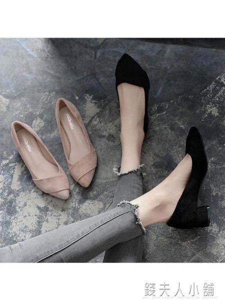 高跟鞋秋鞋女春款韓版單鞋女粗跟中跟尖頭職業工作黑色女單鞋