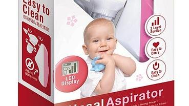 過敏兒注意,正確洗鼻子方法教學,不怕耳朵痛!加碼8款洗鼻鹽、洗鼻器、電動吸鼻器推薦