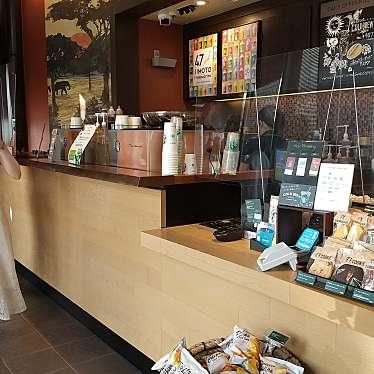スターバックスコーヒー 羽生パーキングエリア店(下り線)のundefinedに実際訪問訪問したユーザーunknownさんが新しく投稿した新着口コミの写真