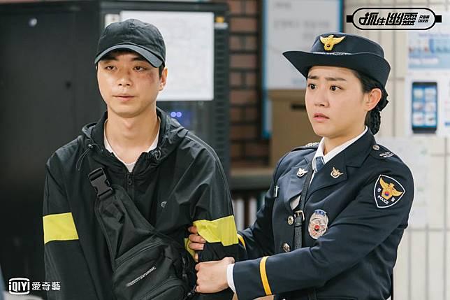 《抓住幽靈》1016劇照(10)_文瑾瑩飾演莽撞又熱情的新人警察