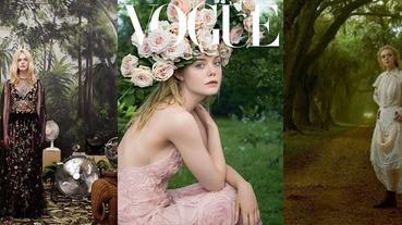 艾兒芬妮自帶仙氣首登《Vogue》封面 自曝「我不喜歡...」