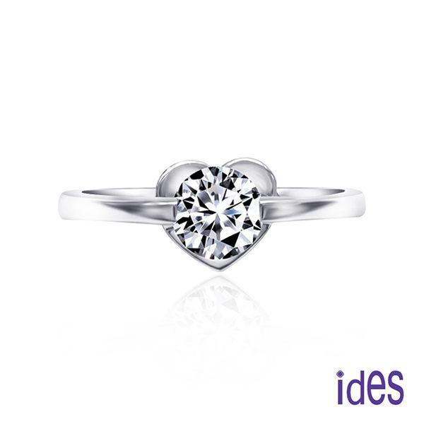 ides愛蒂思 精選30分E/VS1八心八箭頂級車工3EX鑽石戒指求婚結婚戒/心願18K