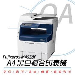 FUJIXEROX 富士全錄 DocuPrint M455df 黑白雷射網路複合機 公司貨