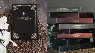 2020面膜推薦看這裡!法國頂級香氛品牌結合聖經,不費吹灰之力擁有透亮肌