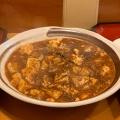 四川麻婆豆腐 - 実際訪問したユーザーが直接撮影して投稿した新宿中華料理味彩吉野の写真のメニュー情報