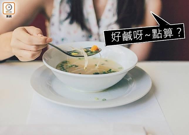 煲湯不小心落多了鹽,其實有很多方法可解決。(互聯網)