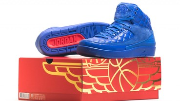 上市速報 / Air Jordan 2 'Don C' 經銷商販售資訊整理
