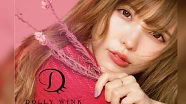 益若翼「DOLLY WINK」超熱銷假睫毛限定品上市 10秒就能完成超殺電眼口罩妝