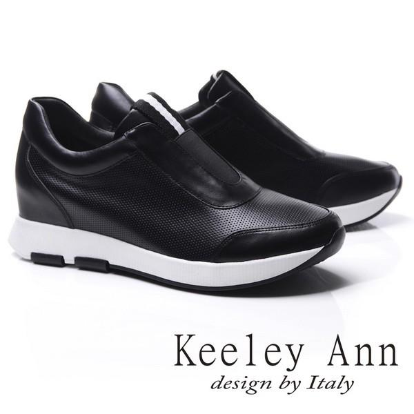 Keeley Ann 簡約美學~質感撞色運動風真皮內增高休閒鞋(黑色776777110)