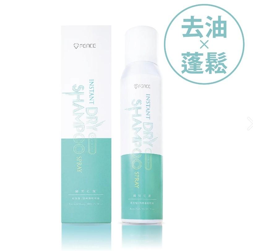 【清爽蓬鬆】T-FENCE防御工事-乾洗髮噴霧(共兩款)_180ml