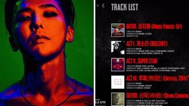 BIGBANG 隊長 G-Dragon 新曲《UNTITED 2014》MV 正式登場