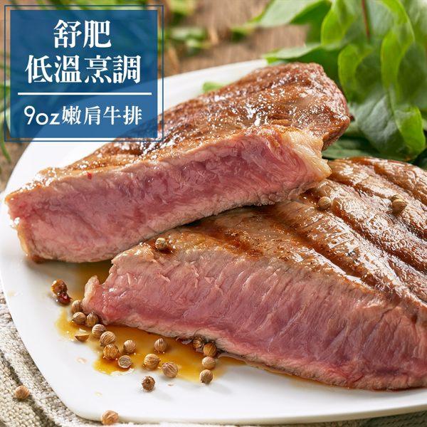 ●高級餐廳專業特殊調理方式n●內外熟度完美恰到好處n●濃郁的肉香與軟嫩的口感超級讚