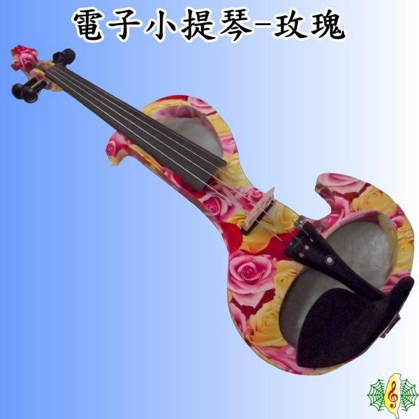 [網音樂城] 小提琴 電子小提琴 玫瑰 玫瑰花 彩繪 電小提琴 電提琴 ( 贈 琴架 楓木肩墊 罩式耳機...)