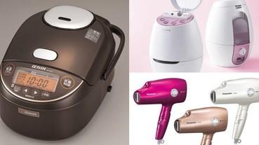 一鍵在LINE購物就能買到6款日本限定電器!日本樂天市場超詳盡購物教學