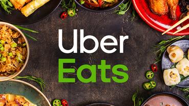 Uber Eats綁信用卡 新會員最高領200元