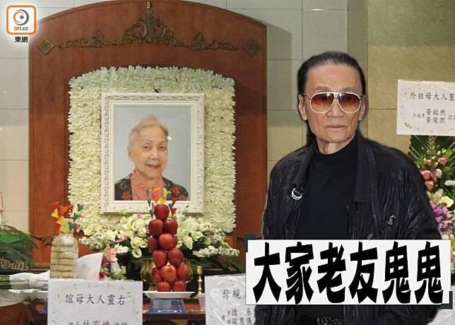 謝賢到靈堂悼念夏萍。