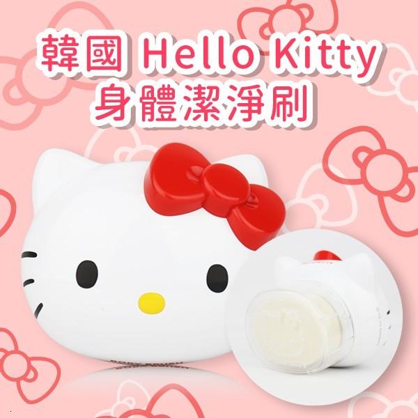 韓國 Hello Kitty 身體潔淨刷 限量款【23575】韓國 Hello Kitty 身體潔淨刷 限量款【23575】
