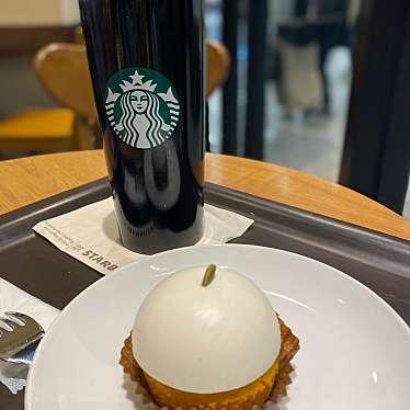 スターバックスコーヒー イオン大高オレンジコート店のundefinedに実際訪問訪問したユーザーunknownさんが新しく投稿した新着口コミの写真