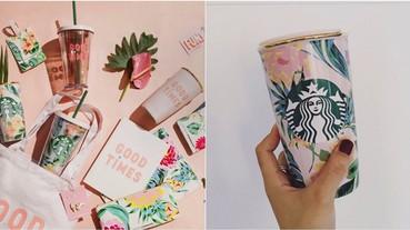 台灣 Starbucks 與美國品牌 Ban.Do 推出聯乘系列,以熱帶花卉設計,向你展現夏日最美好的時光!