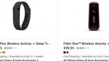 為 Apple Watch 保駕護航,蘋果正式停售 Fitbit