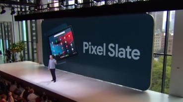 搭載 Chrome OS 的 Google 平板 Pixel Slate 亮相