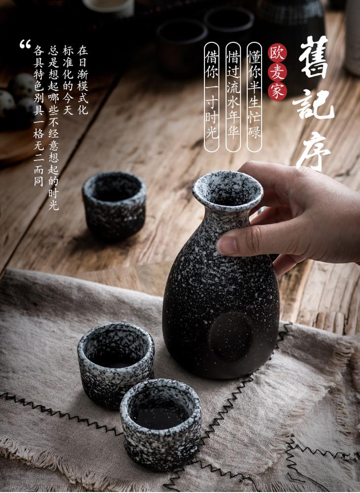日式酒具套裝復古陶瓷酒杯白酒杯子清酒瓶小酒壺分酒器家用酒水瓶
